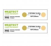 Индикаторы Медтест СТЕРИМАГ-В-09/в 180/60 для контроля воздушной стерилизации, внутренние 500 шт
