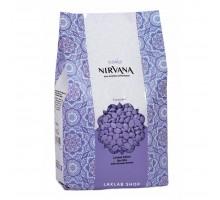 Воск горячий (пленочный) ItalWax Nirvana Лаванда гранулы 1 кг