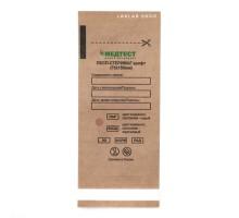 Крафт-пакеты Медтест СтериМаг, коричневые, 75х150 мм, 100 шт